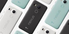 Всё, что вы хотели знать о Nexus 5X и Nexus 6P — новых смартфонах компании Google