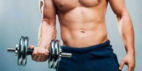 ВИДЕО: 38 вариантов упражнений с гантелями от Men's Health
