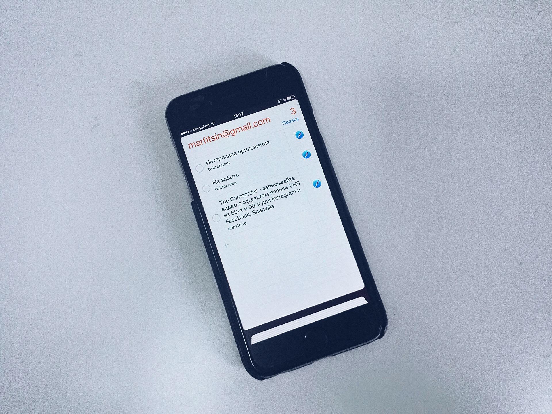 """Новая фишка """"Напоминаний"""" в iOS 9, о которой не все знают"""