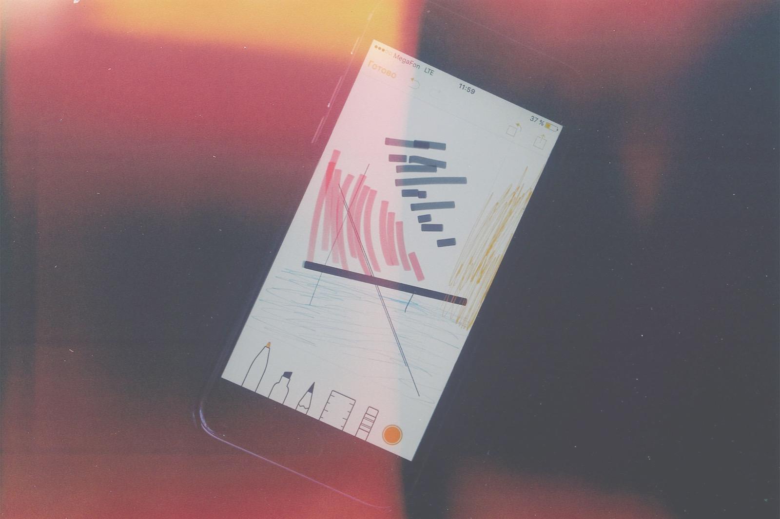 Как рисовать в «Заметках» на iOS 9