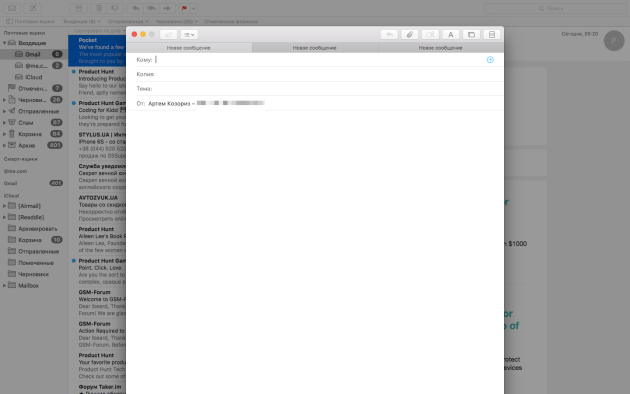 Снимок экрана 2015-09-30 в 09.10.04