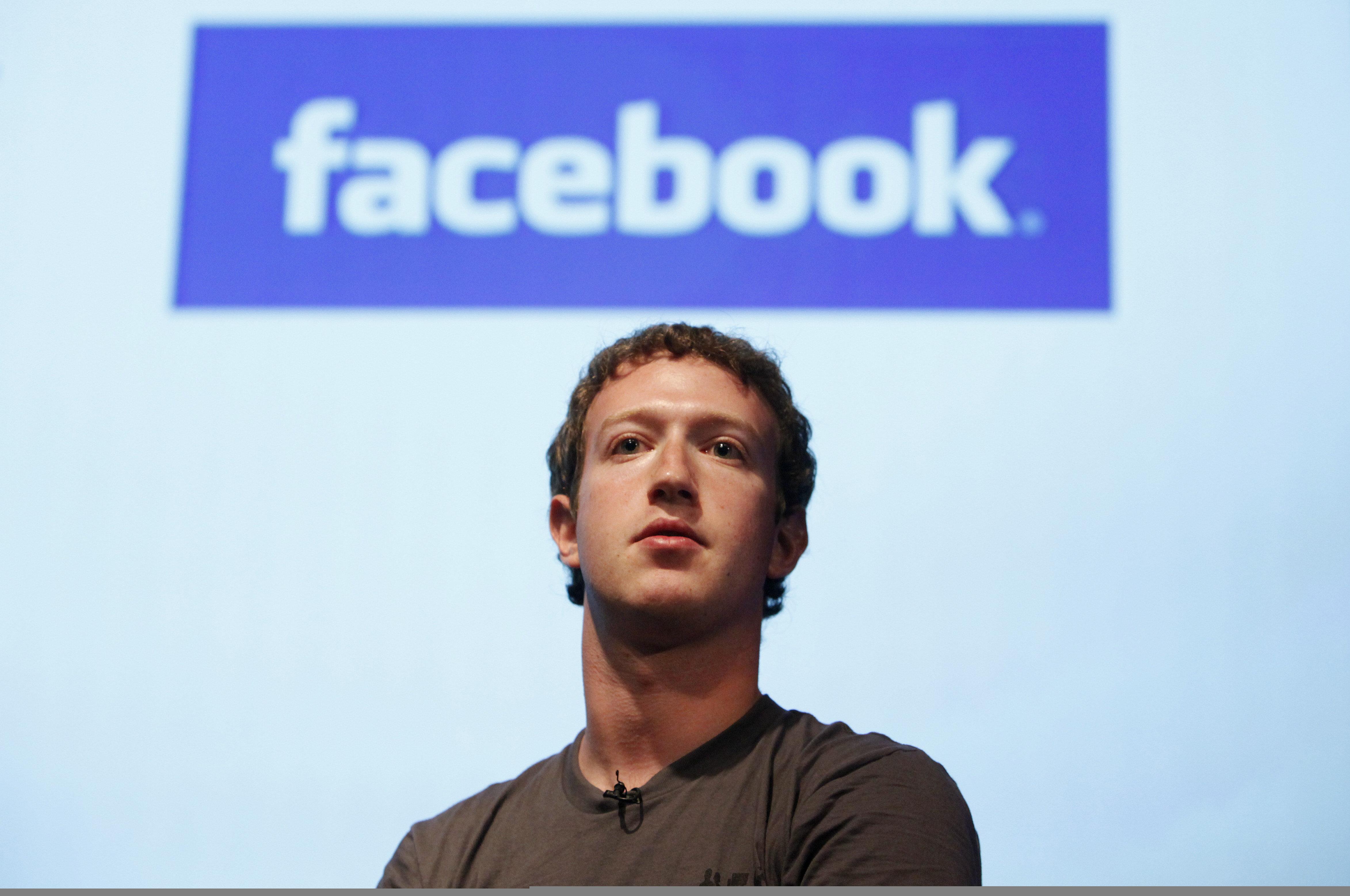 В Facebook появится кнопка дислайка