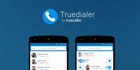 Truedialer — звонилка, какой она должна быть