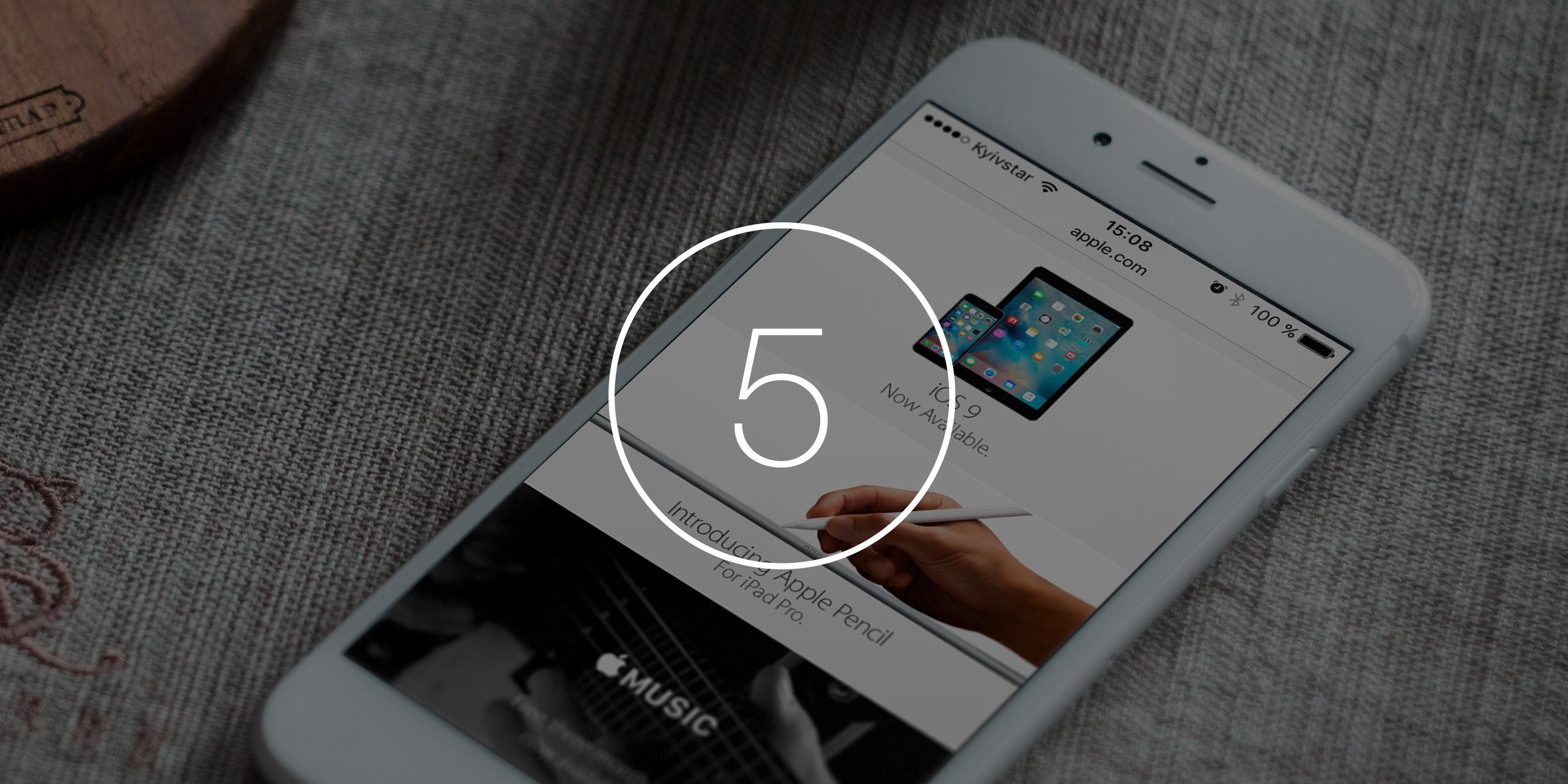 5 лучших блокировщиков контента в iOS 9, доступных уже сейчас
