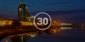 30 весомых причин, по которым нужно переехать работать в Минск
