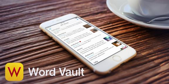 Word Vault для iOS —все неизвестные английские слова в одном месте