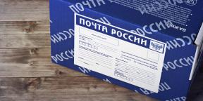 Как вести себя с «Почтой России»: секреты, которые сберегут ваше время, деньги и нервы