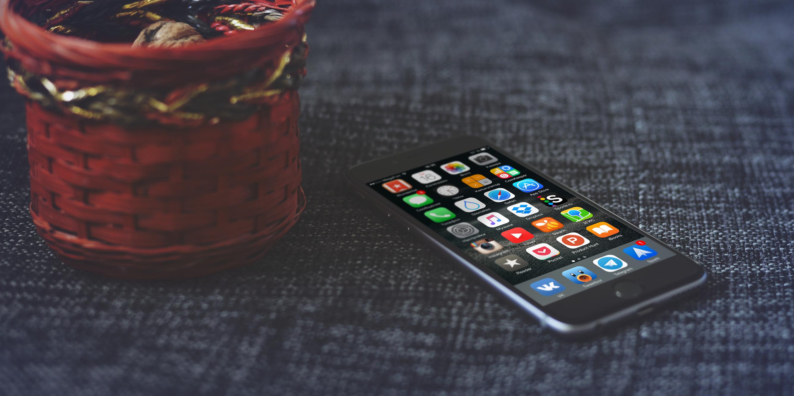 Обзор iOS 9: что нового