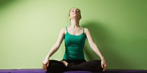 Дыхательные упражнения для завершения тренировки