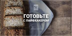 РЕЦЕПТЫ: Злаковый хлеб с орехами и семечками