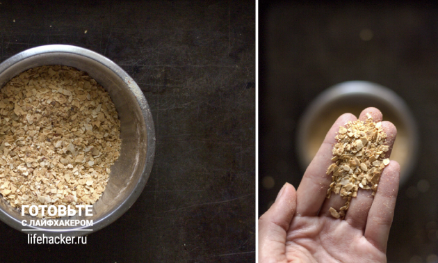 Кабачки фри: подсушите лаваш в духовке и раскрошите