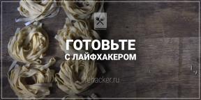 РЕЦЕПТЫ: Домашняя паста, которая под силу даже начинающим кулинарам