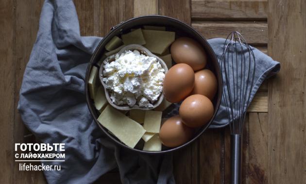 РЕЦЕПТЫ: Творожное суфле из трёх ингредиентов