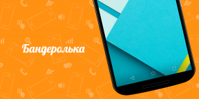 Nexus 6 за полцены и другие смартфоны, которые трудно купить в России