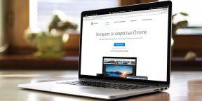 Новая версия Chrome стала потреблять меньше памяти и заряда батареи