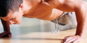 ВИДЕО: 30 упражнений без дополнительного оборудования, которые можно делать где угодно