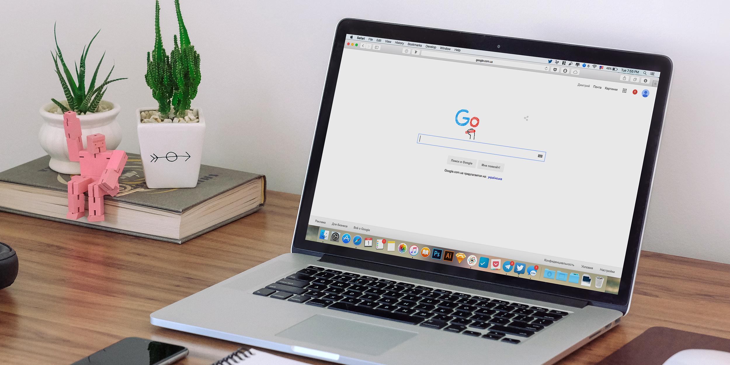 """«Что-то среднее между логотипом детских присыпок и стартапом """"сейчас не до лого, потом """"» — Google представила обновленный логотип"""
