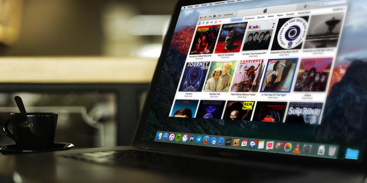 Как в iTunes разделить треки Apple Music и вашу музыку