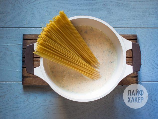 Сливочная паста с тыквой: добавьте спагетти