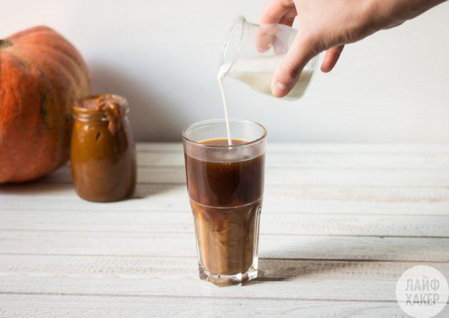 Тыквенный латте: влейте кофе и молоко