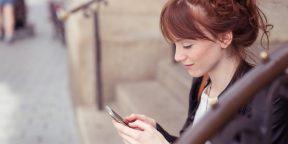 Как найти телефон, если он потерялся или украден