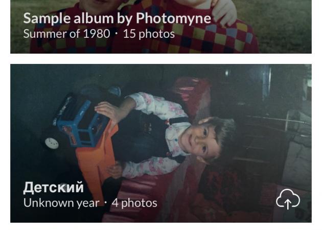 Photomyne для iOS: альбомы
