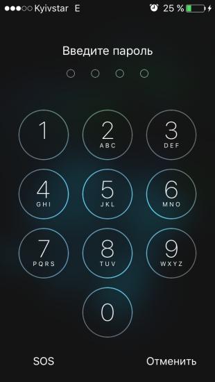 Как найти потерянный смартфон. Установка пароля