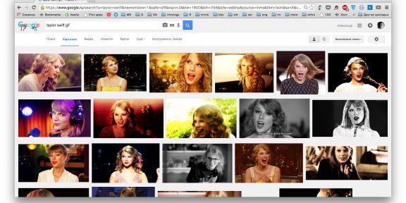 GoogleGIFS показывает гифки прямо в результатах поиска по картинкам