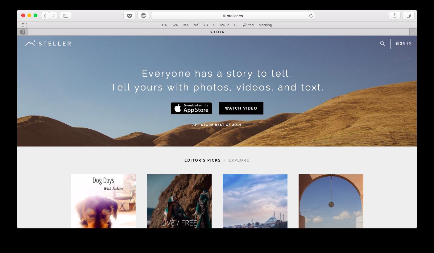 Steller для iPhone оформляет фотографии в красивую фотокнигу