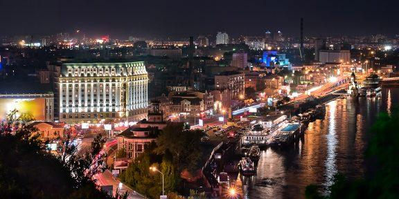 Секретные места Киева, которые вы не найдёте в типичном путеводителе