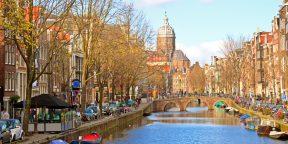 Секретные места Амстердама, которые вы не найдёте в типичном путеводителе