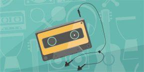 Аудиокассеты для MP3