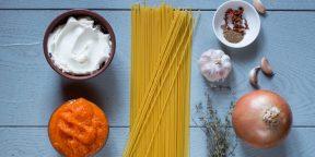 РЕЦЕПТЫ: Сливочная паста с тыквой в одной посуде