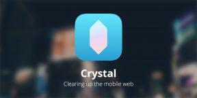 Блокировщик рекламы Crystal для iOS — борец за чистый контент