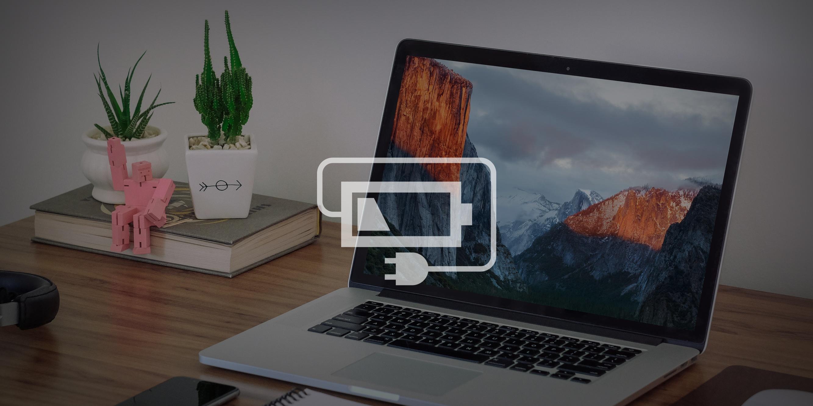 Как увеличить время автономной работы в OS X El Capitan