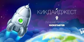 Кикдайджест: умный замок-трекер, аналог Kinect, механические 3D-пазлы