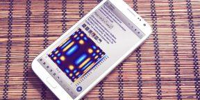 Micro Mathematics — отличный научный калькулятор и графопостроитель на Android