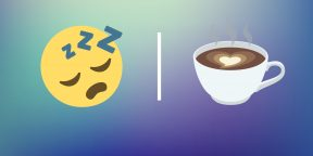Напучино — кофе с небольшим количеством сна