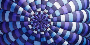Почему оптические иллюзии обманывают наш мозг