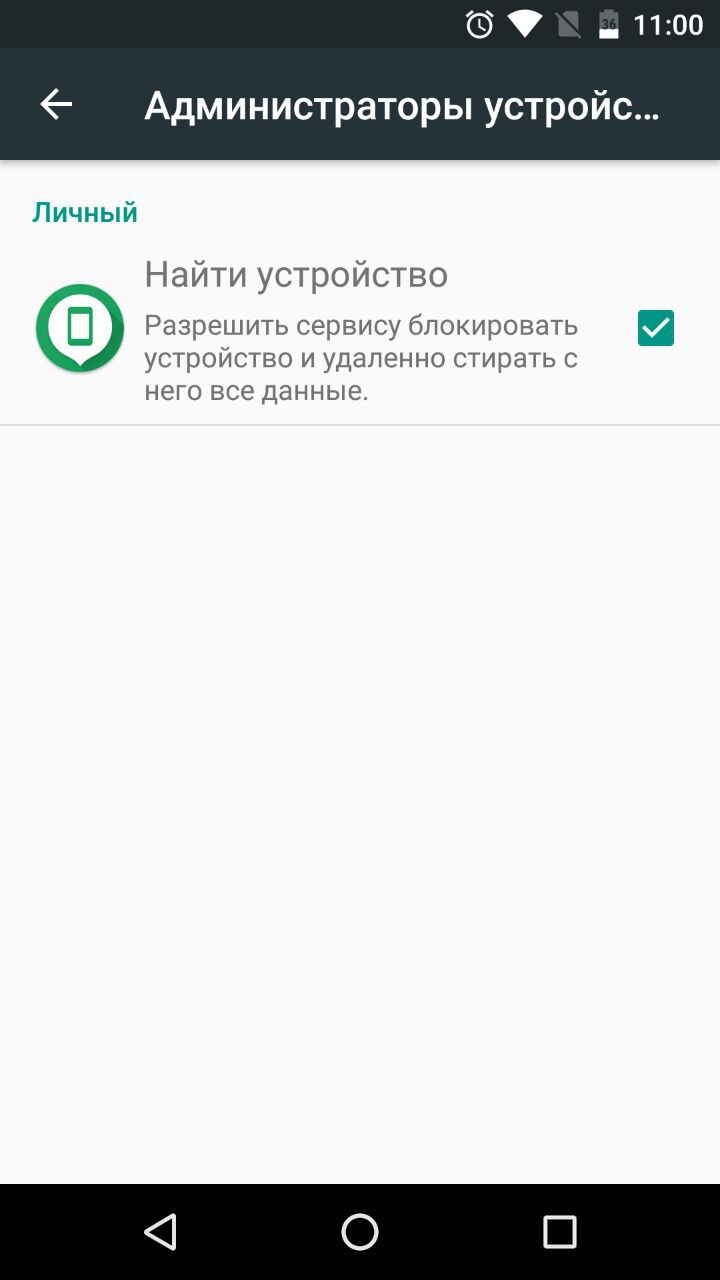 найти устройство по номеру телефона включая улицу кредиты без прописки и регистрации в новосибирске