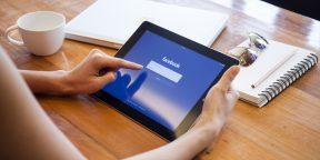 3 настройки для использования Facebook в режиме невидимости