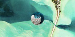 Beautiful Earth: больше 1 500 спутниковых снимков Земли в виде обоев для Mac