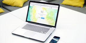 N1 — кроссплатформенный почтовый клиент с удобным интерфейсом и расширениями