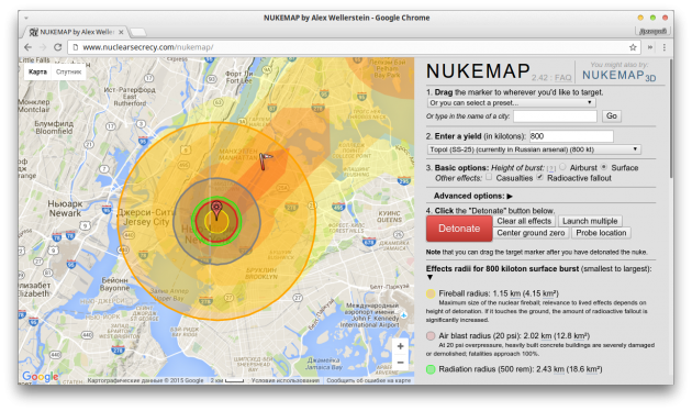 http://www.nuclearsecrecy.com/nukemap/