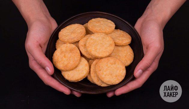 Сырные крекеры: запекайте при 170°C 12–15минут
