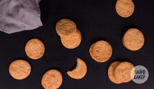Сырные крекеры: простой рецепт