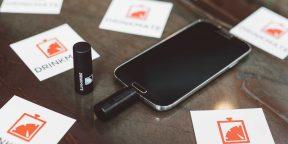 DrinkMate превращает смартфон в алкотестер