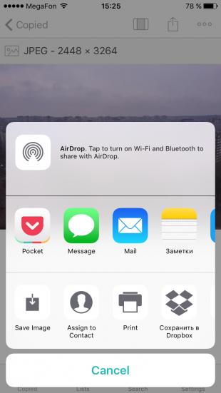Синхронизация буфера обмена windows iphone