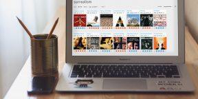 MovieLens — рекомендательный сервис фильмов с тонкой настройкой