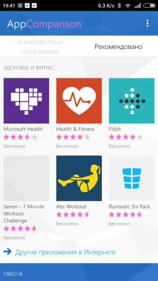 Приложение AppComparison от Microsoft убеждает перейти с Android на Windows Phone